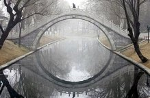 mirror-bridge-reflection